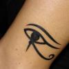 7 plus attrayant et communes oeil de Ra Tattoo Designs