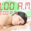 Ne Trackers sommeil de travail?