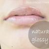 Naturellement lèvres brillant - l'huile d'olive