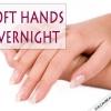 Mains à vue - super-mains douces